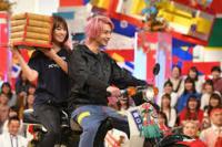 東京フレンドパークのカブのタンデムシート 後ろが盛り上がってるタイプは市販していますか。アトラクションの為の特注品ですか。