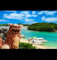 あなたを幸せにする都道府県を教えて下さい 自分は沖縄です(●´ω`●)いやーさーさー!