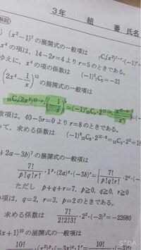 変形の仕方教えてください(><)