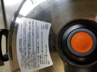 この圧力鍋のメーカー分かりますか? 取説、保証書 無くしてしまい、災害時にごはんを炊こうと思うのですが炊き方がわかりません。