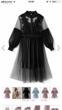 キャバクラ衣装についての質問です このワンピースはキャバ嬢の服に不適切ですか?