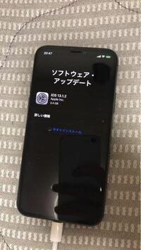 iPhoneでクイックスタートを使って移行するとき、移行する前にアップデートの画面でますか?