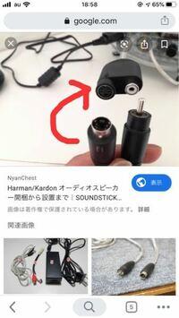 オーディオスピーカー配線・変換器について 写真の端子2口を1口(S端子からAUX端子)に変換したいのですが、対応の変換器はありますか?