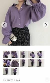 韓国通販のchouやQoo10で見かけた服なのですが、どちらも発送が遅く着る予定の日までに間に合いそうにありません。同じ服で別のサイトで発送が早い通販サイトを知っている方いませんか??