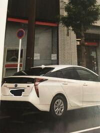 プリウスの横にある標識は、駐車禁止の標識ですか? これは何分以上駐車すると、駐車違反になりますか?