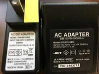 ポータブルDVDプレーヤーのACアダプターが壊れました。 代わりに画像のACアダプターを使っても大丈夫でしょうか? 黄色のポストイットを貼っているほうが壊れたほうです。 試しに使ってみた ところ、充電できました。  壊れたほうは9V =(下部点線)1.5A 代わりに使いたいほうは9V=1.6A  よろしくお願いいたします。