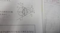 数学2 数学授業で問題の解説を皆の前で発表しているんですが、先生に質問されたところの説明がわかりません。  「この中心(2,0)の円があることを説明せよ」という質問です。 点線は問いに書 いてなく、塗りつぶしたπ/3はπ/6の円周角の関係で求められるので説明には使えなさそうです。