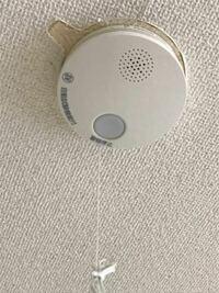 この火災報知器は熱感知式ですか? それとも煙感知式ですか? 教えてください。 見た目でわかる方法があれば教えてください。