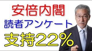 増税、被災地再建へ重く 新調のレジ水没…佐賀の食堂「できることをするだけ」 西日本新聞 消費税率