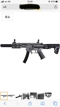 サバゲー好きの中年です。 現在マルイのm4s-systemとvsr10を持ってますが、この度インドアフィールド用に取り回しの良い小型の銃の購入を考えています。 候補はいろいろありますが、kingarms pdw 9mm SBRがかな...