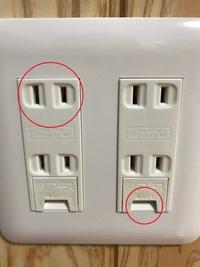 電子レンジをコンセントに繋げる場合について。  よく分からないのですがそれぞれ単独? という別系統の電気配線にしてもらいました。  赤丸のところに電子レンジをつなぎます。 他のコンセントはトースターとかガス炊飯器とかをつなげるのですが、電子レンジだけアース線と電源コードをどうしても赤丸の組み合わせでつなげたいのですが、問題ないですか?