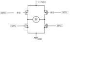 Hブリッジ回路と昇圧回路について。 ミスミのDCモータSS60E6を駆動させるためにマイコンを用いてPWM制御を行うのですが、マイコンの出力電圧5[V]を昇圧させて24[V]にしたいのですが、昇圧回路が良くわかりません。また図のような配置で大丈夫でしょうか?