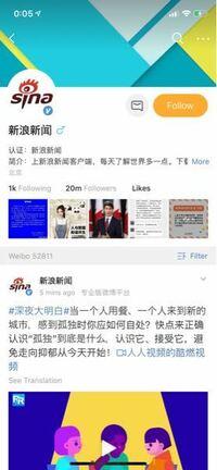 weiboでこのアカウントから 何度もURLだけ送られてくるのですが 開いても大丈夫なのか 分かる方いらっしゃいますか? URLしか送られてこないし 中国語も読めないのでこのアカウントが どういったものなのかも分からず 困っています。 どなたか分かる方いましたら教えてください