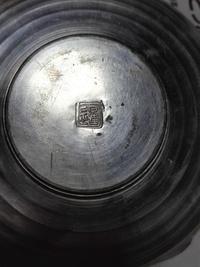 お手数おかけいたします。  古い錫(すず)製の茶壺と茶托に 刻印されている漢字なのですが。  何という漢字かわかりますでしょうか。