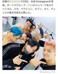 真剣佑とEXOの自撮り写真の顔面偏差値が高いと話題ですが、特にピンク色の髪の毛の人真剣佑みたいな顔立ちですね。とても似ててビックリしました。韓国人でもこういう顔立ちの人はいるのですね。 ピンクの人の...
