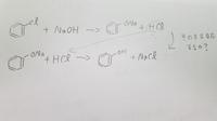 クロロベンゼンを高温高圧下でNaOHを加えるとナトリウムフェノキシドが出来ますが、そこでHClが生成しませんか?それでそのままフェノールになりませんか?明日テストなのでできるだけ早くお願 いします。