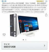 このデスクトップパソコンは、イラストを描くのに問題は無いでしょうか? また、これに対応している外付けスピーカーを教えてください。 【特徴】 22インチ core i5-3470 3.2GHz USB3.0  無線機能完備 HDMI変換ケーブル付き DVDスーパーマルチドライブ搭載 解像度1920×1080 無線WiFi搭載 有線LAN付き 外付けスピーカーが必要