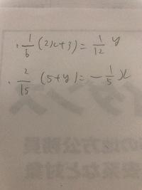 連立方程式です、解答と過程を教えてください