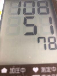 高校生の血圧はこれが普通ですか?