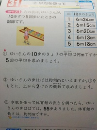 小学5年生の計算ドリルの問題です。③の答えを教えてもらえませんか?