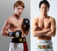 朝倉未来 VS 井上尚弥  すてごろで喧嘩をしたらば どちらのが強いですか?