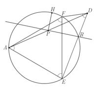 正三角形AEFがあり、直線EFに関して△AEFと反対側に∠EDF=60°を満たす点DをDE≠DFとなるようにとり、 線分ADの中点をP, 線分DEまたは線分DFの端点を含まない部分と△AEFの外接円の交点をRとし、△EDFの垂心をHとします。  このとき、次の2項目が成り立つことを証明してください。 ㅤㅤ ・Hは△AEFの外接円上にある。 ・PR ⊥ HP  座標は導入せずに証...