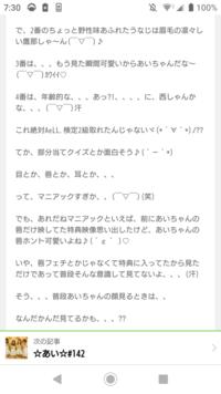 篠崎愛に詳しい方に質問です。篠崎愛のブログにこのようなコメントがあったのですがこのコメントで言っている動画はどれに収録されているのでしょうか?