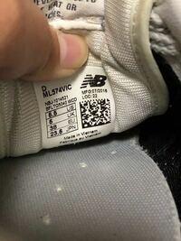 ニューバランスのスニーカー 画像のML574の表記上の「D」は靴幅を示す記号ですか?