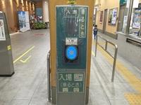 豊橋鉄道渥美線新豊橋駅の改札口ですが、このようなタイプのmanaca対応の改札機を名鉄蒲郡線の各駅に設置したら利用客が増えると思いませんか?