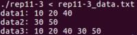 c言語について。  2つのデータ(data1, data2)をコピーしてdata3に格納するプログラムを作成方法を教えて下さい。 • data1とdata2のデータ数は,それぞれ高々100個とし, 各データは動的確保した連続領域に保持する • data1, data2の順に格納されており,それぞれの終端には番兵として -1 がある •関数は少なくとも2種類作成する。 void s...