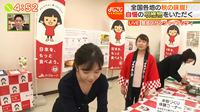 田中瞳アナ。生中継時に胸の谷間が見えてしまいましたが、この映像が原因でお嫁に行けない可能性もありますか?画像 心配です