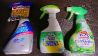 浴室用洗剤ですが、色々と使っています。 結局は、どれが良いのですかね? 新たに、バスタブクレンジングを買いました。 CMを見て、使ってみようと思いました。