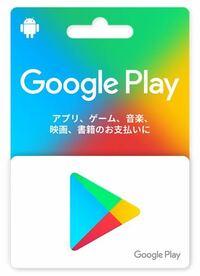 Google playのカードでストリーミング再生のできるGoogle playの映画を買いたいのですが これってiPhoneは対応してないんですよね?