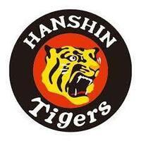 次に阪神タイガースが日本一になるのは何年後ですか?