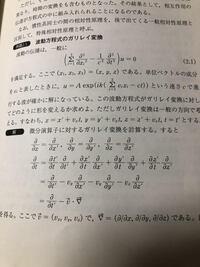子 交換 運動量 関係 角 演算 1.3 角運動量演算子の交換関係