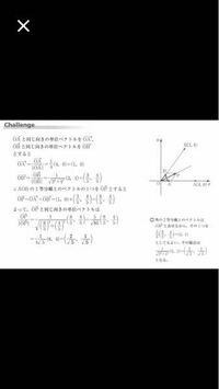 ∠AOBの内角の二等分線上の点をPとするとき、OPベクトルと同じ向きの単位ベクトルを答えよ。 という問題の解説なのですが、OPベクトル=の部分が分かりません。教えてください。