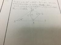 【急いでます!】数学のやり直しが明日まででなのですがこの問題がどうしても解けませんでした…。どなたか優しい方お願いします。 一応、角CBAや角CDAを180ー2⚪︎や180ー2×などとは表せましたがそれからはわかりま...