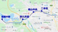 相模原市は、小田急多摩線延伸よりも、京王相模原線延伸を推し進めた方が良くないですか? 駅がある地域より、鉄道空白地帯を開発してくれよ!相模原なんて橋本まで出ればいい話じゃん…