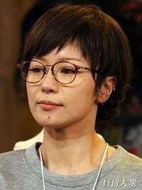 椎名林檎さんがかけている眼鏡のブランド教えてください。