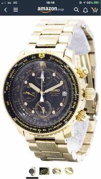 セイコーの腕時計なんですが この時計はどうやって正確な時間を見るんですか?