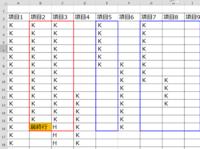 """エクセル2013 VBA 複数行を選択したい B3からB列の最終行セルまでのB:C、E、G:I列を一気に選択コピーし、 Sheet2のA4に値だけ貼り付けたいのですがi = Cells(Rows.Count, """"B"""").End(xlUp).Row App..."""