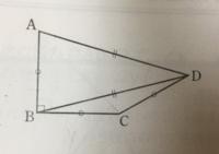 中学一年生 数学の問題です。 解き方がわかりません。よろしくお願いいたします。  図のような四角形で AB=BC=CD、AD=BD、角ABCが90度のとき、角ADBの角度を求めなさい。