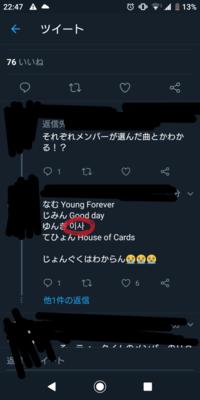 韓国語の読み方  赤い色で囲んでいる文字はなんて呼びますか? できれば日本語に訳してくれると有難いです。