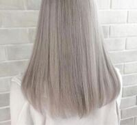 この髪色について聞きたいことがあります。 12月1日にこの髪色にしたいなと思っているのですが、1ヶ月後の1月1日には髪色はどんな感じになっていますでしょうか……… それと、何か専用のシャンプーを使うなどこの髪...