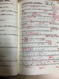 英文の暗記について。英文を短期間でできるだけ効率よく覚えたいです。どなたか方法を教えて下さい。宜しくお願いします。