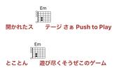 バンドスコアについて。あまりに基礎的な話ですみません。  やりたい曲のバンドスコアをインターネットで調べると、  ギター譜、ピアノ譜ベース譜が出てきました。  ① これをそれぞれ同時 に弾けば、曲が演奏できますか?  ② 同じ曲の譜であればバラバラのサイトのものを使っても成立しますか?  ③ またドラム譜がない場合はどうしたらいいでしょうか。  ④ パワーコードとはな...