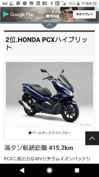 バイク店のおっさんが原付なんかより125買った方が良いよ。もうすぐ改正して乗れる ようになるから。と言ってました。 これは、本当の話ですか?