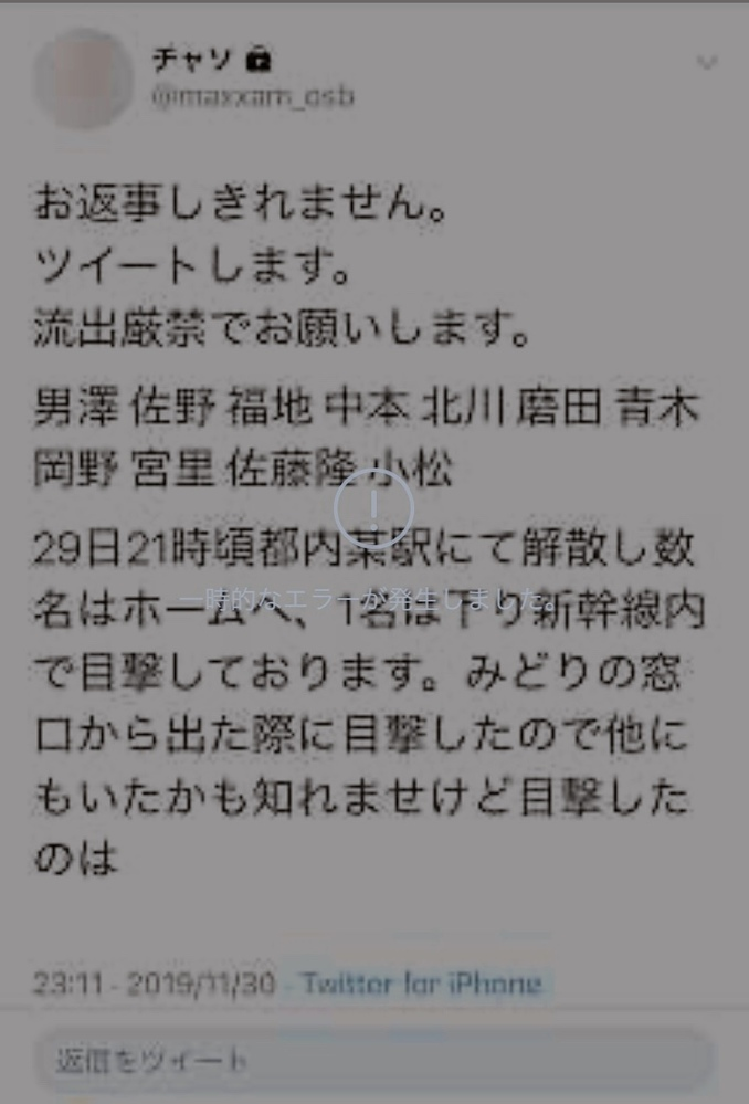 デビュー 小松こうしん BUGVEL