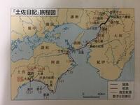 土佐日記について.... 「和泉国までと、平らかに願立つ。」 とありますが、土佐から京まで航路なのに作者はなぜ和泉までしか無事を祈らないのでしょうか?