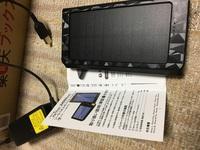 モバイルバッテリーの充電方法がよくわからず。 お聞きしたいです。 Amazonにて探し、こちらの品 https://www.amazon.co.jp/dp/B07R8Y222D/ref=pe_2107282_266464282_TE_dp_1   を、購入 したのですが、 ケ...